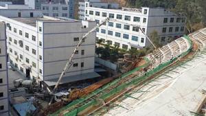 甘李珠宝工业园边坡支护工程