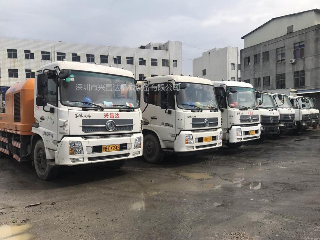 兴昌达20台2010年到2016年三一重工中联重科混凝土车载泵