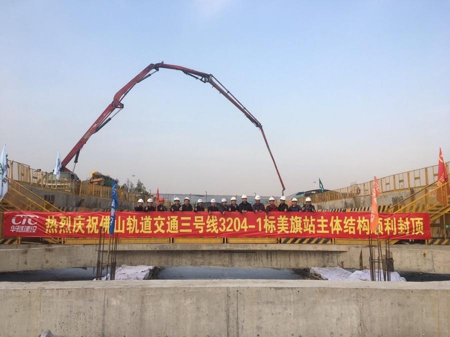三一重工泵车浇筑顶板混凝土