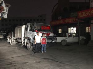 已售出:中联重科10年9014车载泵